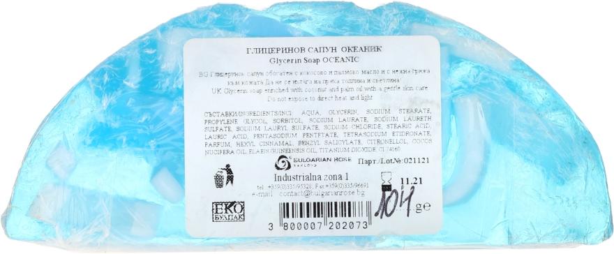"""Săpun cu glicerină """"Ocean"""" - Bulgarian Rose Rose Fantasy Glycerine Soap Oceanic — Imagine N2"""