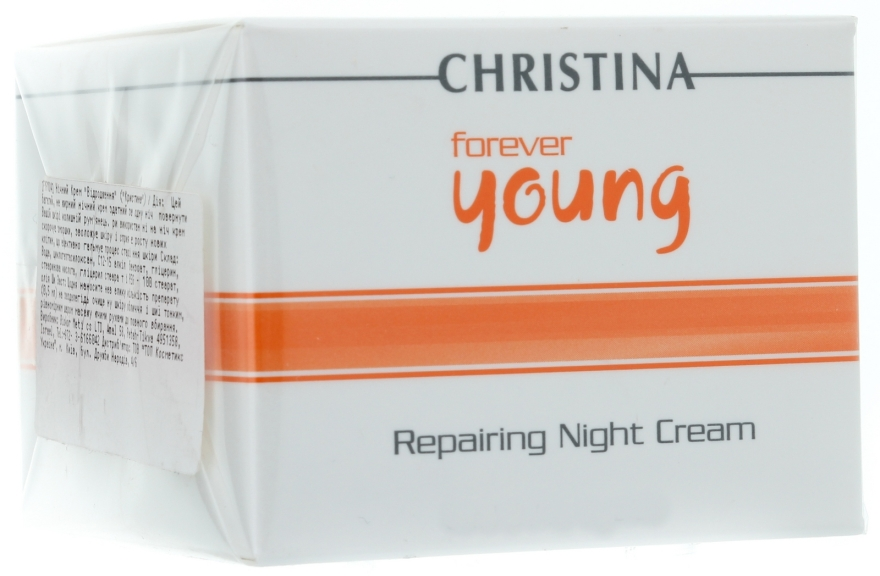 Cremă de noapte - Christina Forever Young Repairing Night Cream