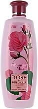 Parfumuri și produse cosmetice Lapte demachiant pentru faţă - BioFresh Rose of Bulgaria Cleansing Milk