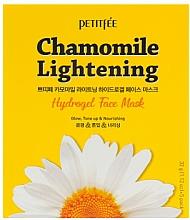 Parfumuri și produse cosmetice Mască hydrogel iluminatoare pentru față - Petitfee&Koelf Chamomile Lightening Hydrogel Face Mask