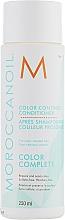 Parfumuri și produse cosmetice Balsam pentru păstrarea culorii părului - Moroccanoil Color Continue Conditioner