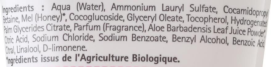 Șampon cu Aloe vera - Marilou Shampooing Doux Bio Aloe Vera — Imagine N3