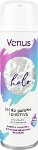 Parfumuri și produse cosmetice Gel de ras - Venus Holo Sensitive