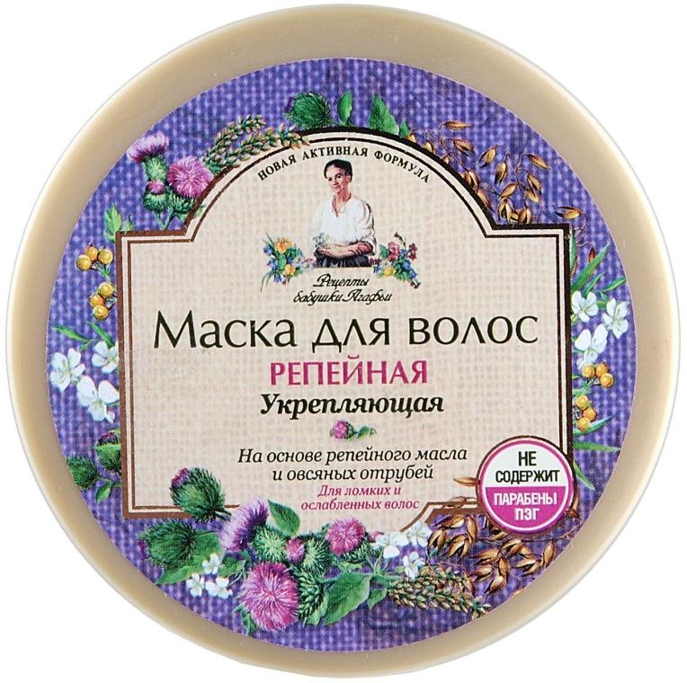Mască cu ulei de brusture pentru păr - Retzepty Babushki Agafia