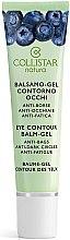 Parfumuri și produse cosmetice Gel pentru zona ochilor - Collistar Natura Eye Contour Balm-Gel