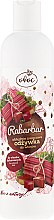 Parfumuri și produse cosmetice Balsam cu extract de rubarbă, fructe și unt de Shea pentru păr - Ovoc Rabarbar Conditioner