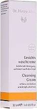 Parfumuri și produse cosmetice Cremă pentru curățarea tenului - Dr. Hauschka Cleansing Cream