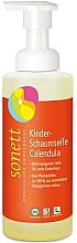 """Parfumuri și produse cosmetice Săpun-spumă organic pentru copii """"Calendula"""" - Sonett Kinder Schaumseife Calendula"""