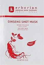 """Parfumuri și produse cosmetice Mască revitalizantă de față """"Ginseng"""" - Erborian Ginseng Shot Mask"""