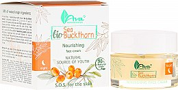 Cremă nutritivă de noapte, cu extract de cătină albă - Ava Laboratorium BIO Seabuckthorn Cream — Imagine N1