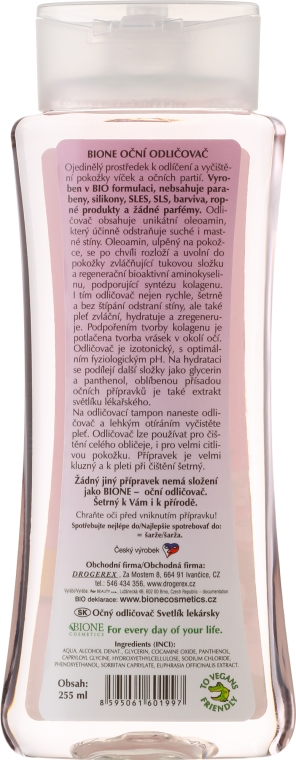 Soluție demachiantă - Bione Cosmetics Eyebright Eyes & Face Make-up Removal — Imagine N2