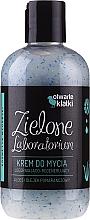 """Parfumuri și produse cosmetice Cremă de duș cu efect de întărire și regenerare """"Aloe vera și Ulei de portocală"""" - Zielone Laboratorium"""