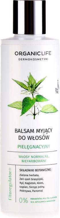 Balsam de păr - Organic Life Dermocosmetics Hair Cleansing Balm — Imagine N1