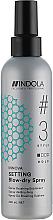 Parfumuri și produse cosmetice Spray pentru uscarea rapidă a părului - Indola Innova Setting Blow-dry Spray