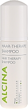 Parfumuri și produse cosmetice Șampon terapie - Alcina Hair Care Haar Therapie Shampoo