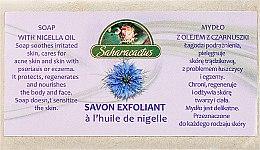 Parfumuri și produse cosmetice Săpun cu ulei din semințe de chimen negru - Efas Saharacactus Nigella Oil Soap