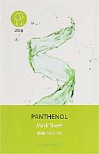 Parfumuri și produse cosmetice Bio-Mască din țesătură pentru față - The Saem Bio Solution Moisturizing Panthenol Mask Sheet
