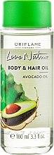 "Parfumuri și produse cosmetice Unt de corp și păr ""Avocado"" - Oriflame Body & Hair Avocado Oil"