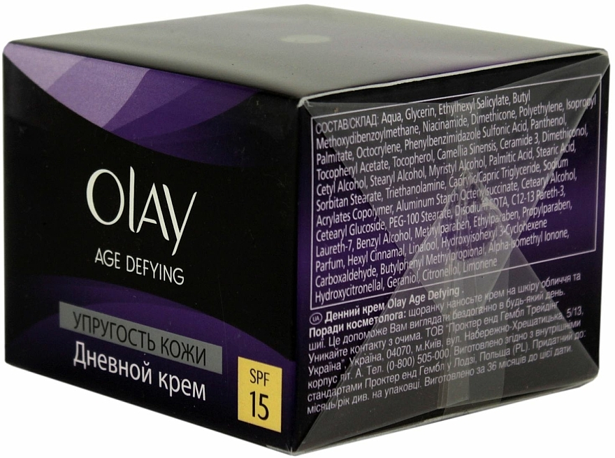 "Cremă de zi ""Elasticitatea pielii"" - Olay Age Defying Day Cream  — Imagine N1"