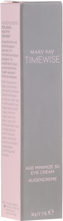 Set pentru îngrijirea tenului normal și uscat - Mary Kay TimeWise Age Minimize 3D (cleanser/127g+d/cr/48g+n/cr48g+eye/cr/14g+bag) — Imagine N7