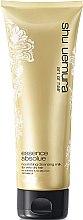 Parfumuri și produse cosmetice Balsam de curățare - Shu Uemura Art Of Hair of Oils Essence Absolue Nourishing Cleansing Milk