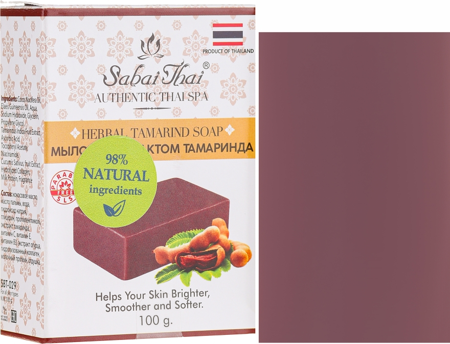 Săpun cu extract de tamarind - Sabai Thai Herbal Tamrind Soap — Imagine N1