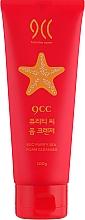 Parfumuri și produse cosmetice Spumă de curățare cu colagen marin - 9CC Purity Sea Foam Cleanser