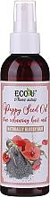 Parfumuri și produse cosmetice Spray bifazic cu extract de semințe de mac pentru păr - Eco U Poppy Seed Oil Hair Mist