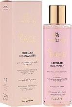 Parfumuri și produse cosmetice Apă micelară - One&Only Cosmetics For Face Rose Micellar Water
