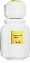 Parfumuri și produse cosmetice Ajmal Amber Musc - Apă de parfum