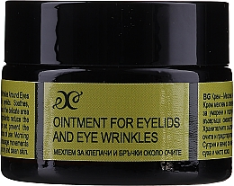 Parfumuri și produse cosmetice Balsam împotriva ridurilor din jurul ochilor - Hrisnina Cosmetics Ointment For Eyelids And Eye Wrinkles
