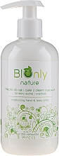 Loțiune hidratantă cu ulei de semințe de mac pentru mâini și corp - BIOnly Nature Moisturizing Hand & Body Lotion — Imagine N1