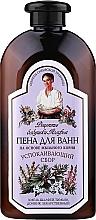 Parfumuri și produse cosmetice Spumant de baie cu extract de săpunăriță - Reţete bunicii Agafia