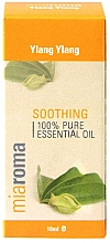 "Parfumuri și produse cosmetice Ulei esențial ""Ylang-Ylang"" - Holland & Barrett Miaroma Ylang Ylang Pure Essential Oil"