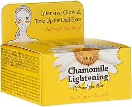 Parfumuri și produse cosmetice Patch-uri hydrogel sub ochi cu extract de mușețel - Petitfee&Koelf Chamomile Lightening Hydrogel Eye Mask
