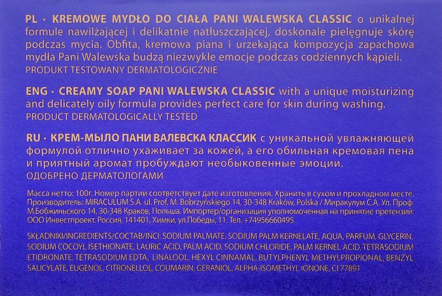 Săpun-cremă - Pani Walewska Classic Creamy Soap — Imagine N3