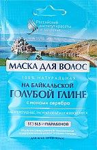 Mască cu argilă albastră de păr - FitoKosmetik — Imagine N1