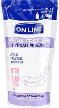 Parfumuri și produse cosmetice Săpun lichid - On Line Hypoallergenic Pure Soap (Rezervă)