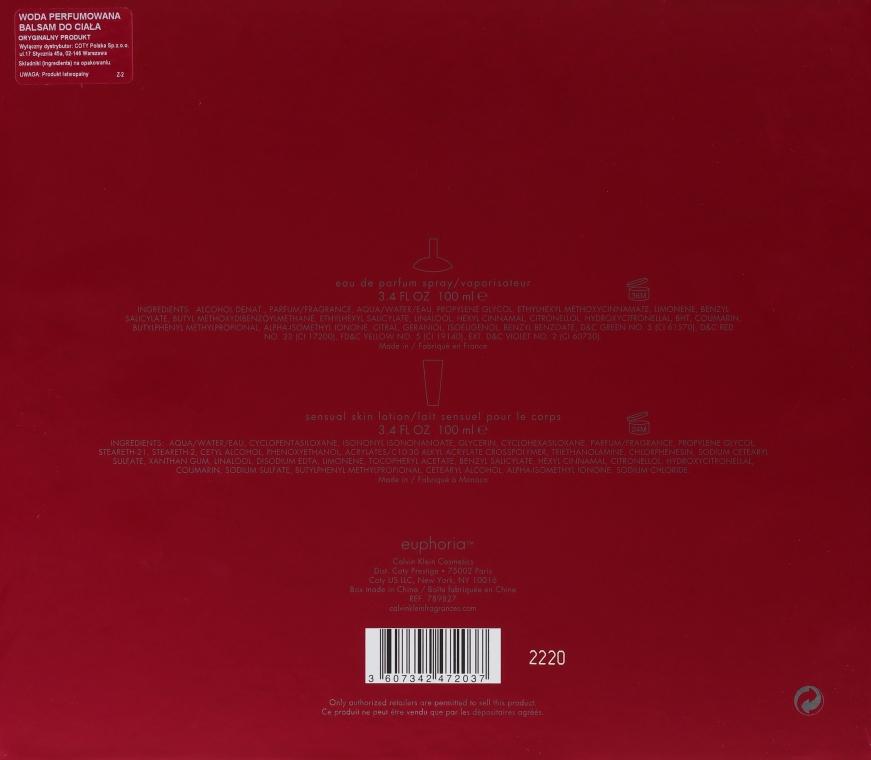 Calvin Klein Euphoria - Set (edp/100ml + b/lot/100ml) — Imagine N2
