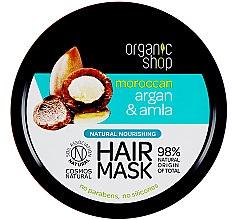 Parfumuri și produse cosmetice Mască nutritivă pentru păr - Organic Shop Argan And Amla Hair Mask