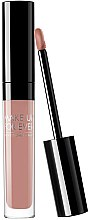 Parfumuri și produse cosmetice Ruj lichid de buze, mat - Make Up For Ever Artist Liquid Matte