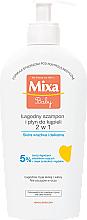 Parfumuri și produse cosmetice Șampon- gel de duș pentru copii - Mixa Baby Gel For Body & Hair Shampoo
