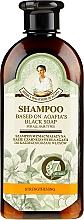 Șampon de păr - Reţete bunicii Agafia Ierburi și Adunături — Imagine N1