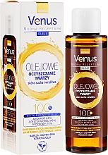 Parfumuri și produse cosmetice Ulei pentru tenul uscat și sensibil - Venus Cleansing Oil