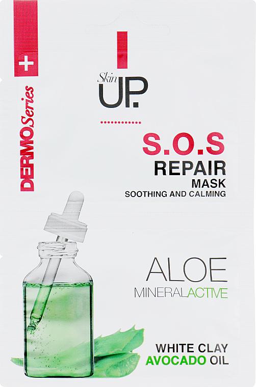 Mască regenerantă pentru față - Verona Laboratories DermoSerier Skin Up S.O.S Repair Soothing and Calming Face Mask