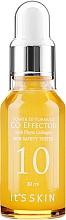 Parfumuri și produse cosmetice Ser facial cu colagen - It's Skin Power 10 Formula CO Effector