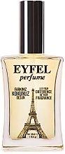 Parfumuri și produse cosmetice Eyfel Perfume E-106 - Apă de parfum