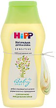 Parfumuri și produse cosmetice Săpun natural pentru copii - HiPP BabySanft Sensitive Butter