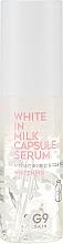 Ser facial - G9Skin White In Milk Capsule Serum — Imagine N2