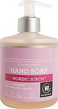 Parfumuri și produse cosmetice Săpun pentru mâini - Urtekram Nordic Birch Hand Soap